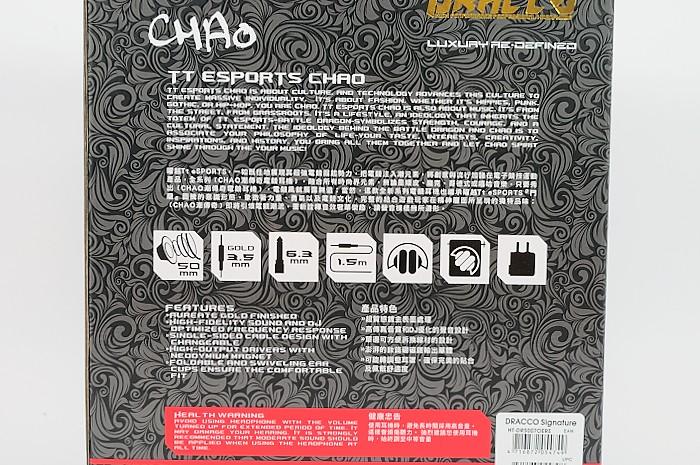 ttesports-chao-dracco