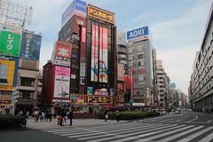 Ikebukuro (Toni Kaarttinen) Tags: japan  japonia    jap japonsko jaapan  japani japon xapn    japn jepang an tseapin giappone  japna japonija  japo  japonska japn hapon  japonya nht bn tokyo tokio japanese ikebukuro skyscrapers