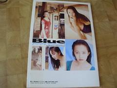 原裝絕版 1992年 7月10日 高橋由美子 Blue 寫真集 原價 2200yen 中古品 9