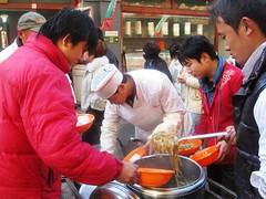 Beijing - 10150109437351425