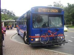 Gillig Phantom in University of Florida, Gainesville. (Guayabal) Tags: ex de orlando university florida gainesville system transit universidad phantom gillig regional lynx