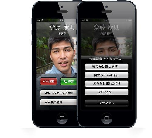 phone_hero
