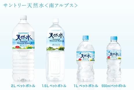 suntory_water