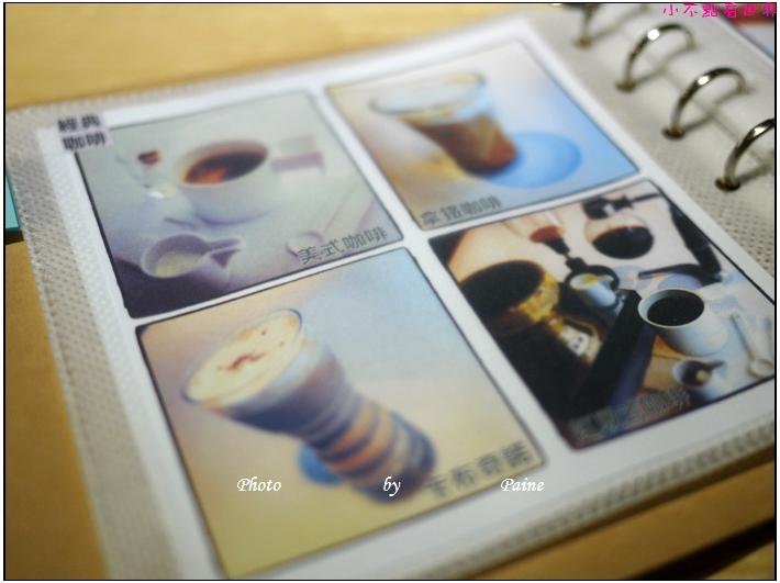 台北東區?問號咖啡 (25).JPG