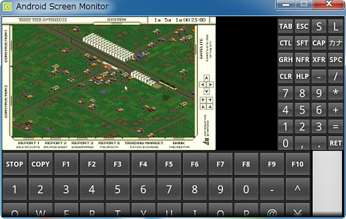 android-pc98-004