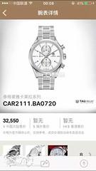 2015-10-22 (marktony2) Tags: watches iwc luxury wrist