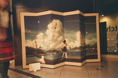 -22 (UME2nd) Tags: fujifilm japan natura classica