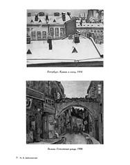 1987.  .. __257 (Library ABB 2013) Tags: 1987   dobuzhinsky  memoirs