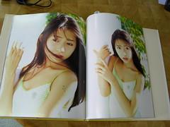 原裝絕版 1995年  榎本加奈子 KANAKO ENOMOTO 好奇心 寫真集 原價 2000YEN 中古品 3