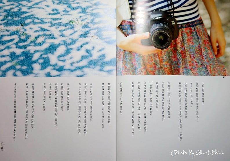 【攝影新書】尖端.我的生活,我的攝影書:一學就上手的60堂攝影課