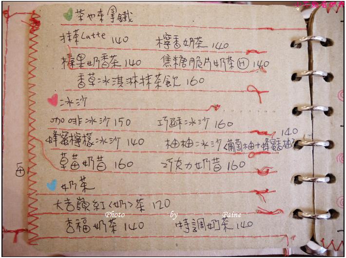 台北東區溫古咖啡 (6).JPG