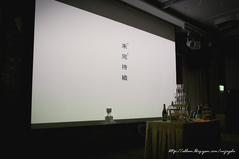 炳霖 依萍 結婚-0166.jpg