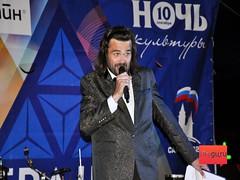 """День города. Рок-концерт """"Грани"""""""