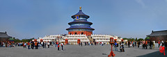 Phot.Beijing.Temple.Heaven.Panorama.01.100721.049.168.jpg (frankartculinary) Tags: nikon d800 d300 d200 f2 f3 f4 coolpix frankartculinaryyahoode beijing peking china chinese forbidden city art square places place plaza pltze strasen rue calle strada streets historic stdte ciudad ville citta india asia snowicefestival harbin grandnationaltheatre templeofheaven tempel temple tempio templo chinaethnicmuseum dashanzi 798 antiquemarket