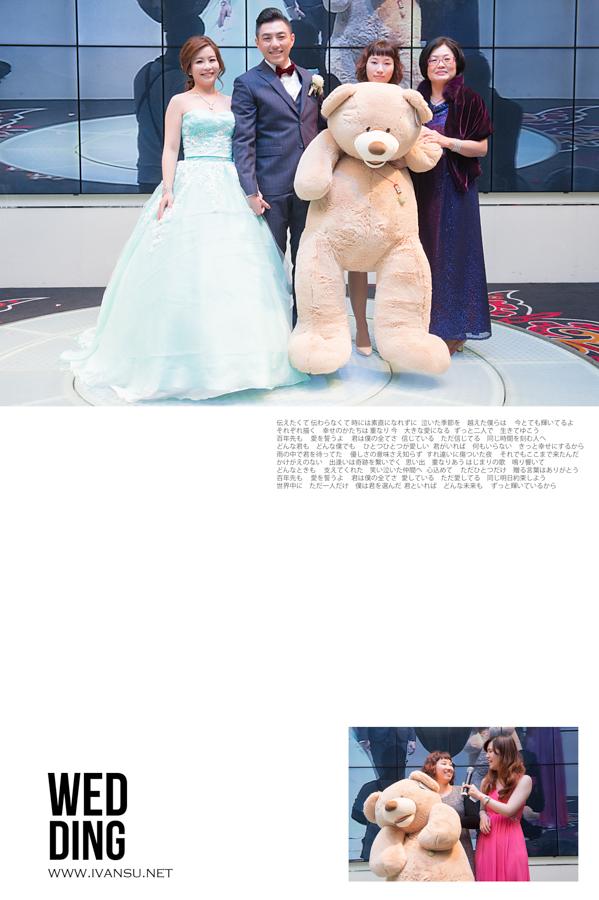 29650099855 4ff1e21d2b o - [台中婚攝] 婚禮攝影@林酒店 汶珊 & 信宇