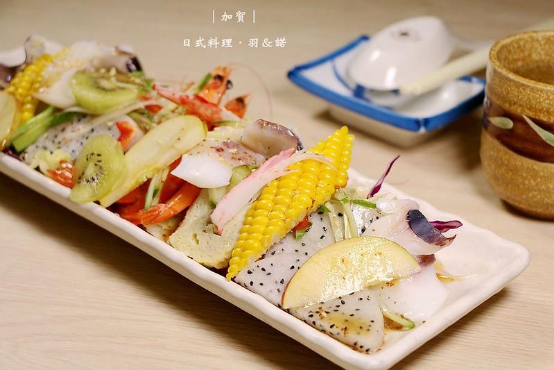 加賀屋日式料理27