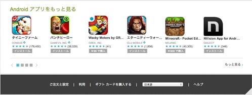 マイアプリ - Google Play