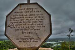 Shirpamal, Jawhar, Maharashtra, India