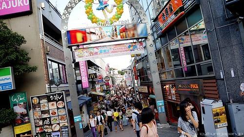 La calle Takeshita