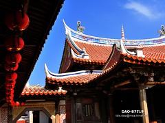 DAO-87719 (Chen Liang Dao  hyperphoto) Tags:   taiwan