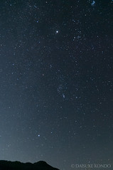 232/266 (Daisuke Kondo) Tags: sky japan night project stars nikon hokkaido 北海道 日本 700 tamron daisuke kondo hidaka 夜空 366 星 近藤 ニコン 1750mm タムロン 日高 大介 千栄 chisaka