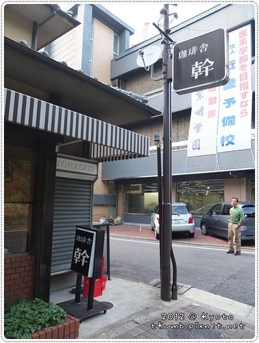 學生生活開始 (12).JPG