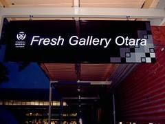 Fresh Gallery Otara! (Fresh Gallery Otara) Tags: visualart otara southauckland pacificart