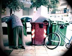 Τα σκουπίδια του ενός, ο θησαυρός ενός άλλου.