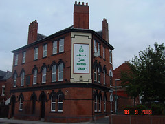 "Masjid Umar Nottingham • <a style=""font-size:0.8em;"" href=""http://www.flickr.com/photos/88854999@N07/8101259452/"" target=""_blank"">View on Flickr</a>"