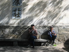 Villagers in Dali, China (mbphillips) Tags: 中国 大理 dali 云南 yunnan 中國 fareast asia アジア 아시아 亚洲 亞洲 china 중국 mbphillips canonixus400 geotagged photojournalism photojournalist
