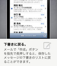 Screenshot 2012-10-31 0.01.44.jpg
