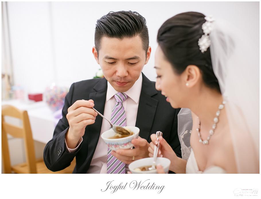 暉凱&意芳 婚禮紀錄_00121