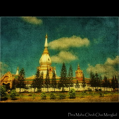 Phra Maha Chedi Chai Mongkol (ulli_p) Tags: travel blue trees light sky painterly green art texture colors beautiful architecture clouds buildings thailand gold fantastic colorful asia southeastasia arch colours buddha buddhism arches best textured sincity cloudysky chedi isan roiet thaitemple photomix likeapainting artisticexpression amazingcolours aworkofart topshots anawesomeshot flickraward texturedphoto ruralthailand unseenasia phramahachedichaimongkol earthasia thebestshot awardtree tatot bestflickrphotography totallythailand artofimages magicunicornverybest exoticimage mygearandme canoneoskissx5