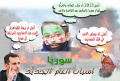 Syria_newyearresolution2013 (   U.S.D) Tags: killing syria assad