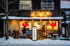The Chinese Restaurant (lestaylorphoto) Tags: camera travel winter food snow building japan 35mm lens person photography japanese prime restaurant evening nikon chinese january bikes chiba leslie taylor lanterns   gaijin     kanto matsudo      chibaprefecture   d7000 lestaylorphoto