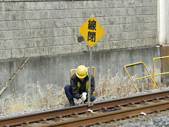 Worker removing sign (Matt-san) Tags: japan japanese trains jt tokaido