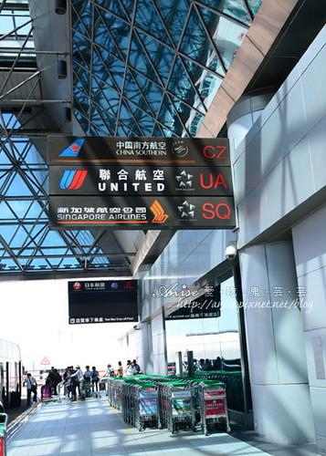 廣東001.jpg