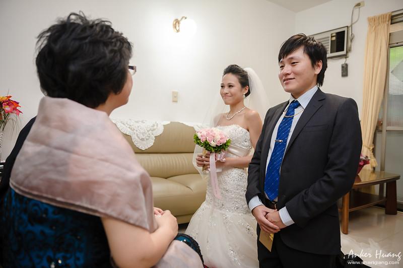婚攝Anker 09-29 網誌0033