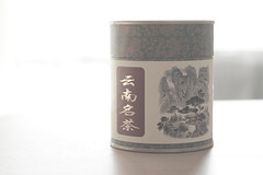 Chinese Tea (liverty) Tags: food tea drink tee