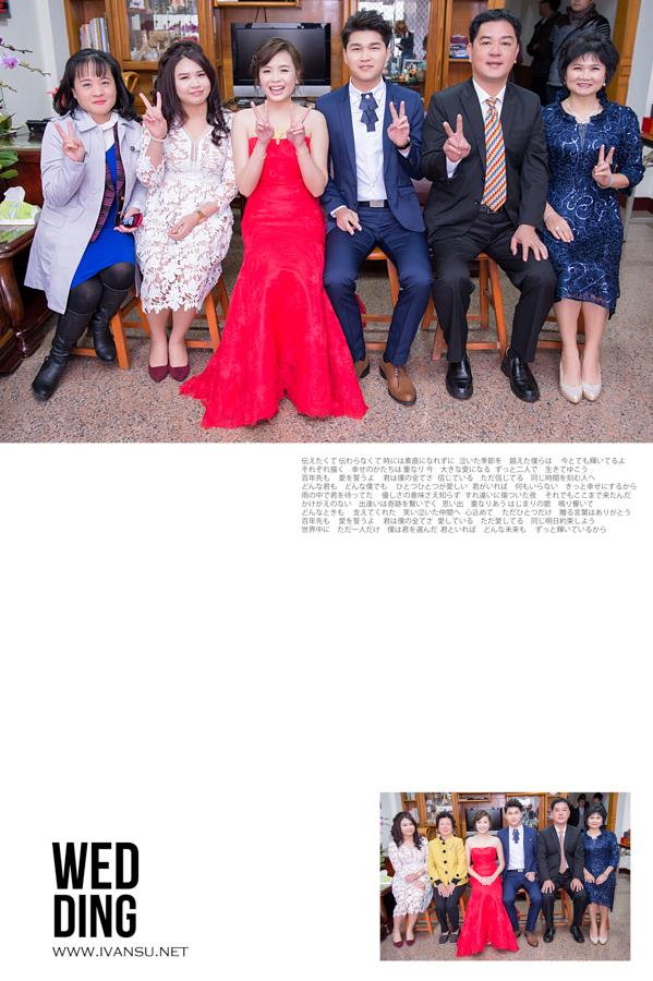 29359975180 0955900feb o - [台中婚攝] 婚禮攝影@鼎尚 柏鴻 & 采吟
