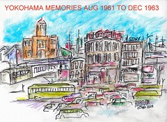 YOKOHAMA MEMORIES 1961 THROUGH 1963 (roberthuffstutter) Tags: style expressionism impressionism beachcities huffstutter 1960scalifornia watercolorsbyhuffstutter originalsavailable artmarketusa southbaywatercolors southbayscenes signedcopiesavailable watercolorsofsouthbay strandwatercolors huffstutterssouthbayart