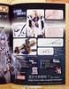 Xenosaga III Dollfie Dream KOS-MOS Ver. 4