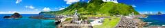 Harry_05771,蘭嶼開元港,蘭嶼全景,寬景,數位接圖,影像合成,台東縣,台東,離島,蘭嶼 (Harry‧黃基峰‧台灣影像圖庫) Tags: taiwan 台灣 臺灣 台東 太平洋 海洋 蘭嶼 離島 圖庫 港口 台東縣 開元港 港灣 島嶼 風景攝影 數位攝影 橫幅 影像合成 全景寬景 5d2 黃基峰 數位接圖 harryhuang 數位合成 電子郵件hgf78354ms35hinetnet 兩千萬畫素