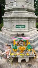 bangkok (ramsch_ursel) Tags: park garden thailand lumix bangkok royal panasonic thep krung lx2 saranrom