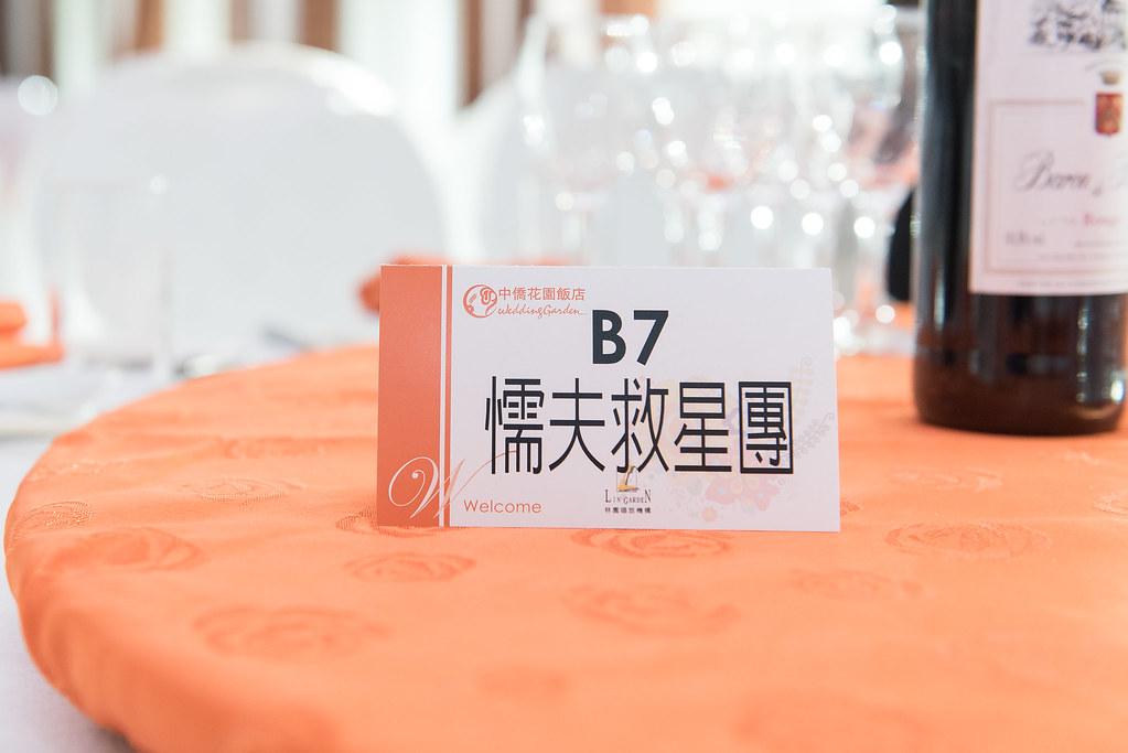 中僑花園飯店婚禮記錄雅琇與紋瑞-81