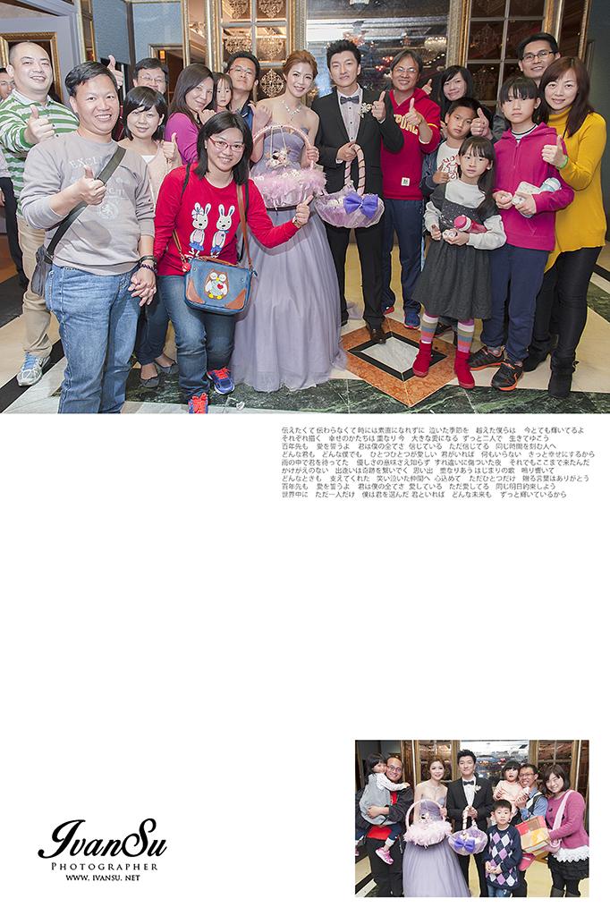 29153284434 3dd340f7cb o - [台中婚攝] 婚禮攝影@新天地婚宴會館  忠會 & 怡芳