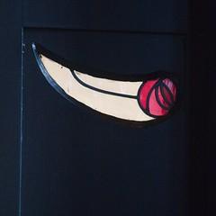Dining Room Door detail (Raven Photographic) Tags: glasgow scotland bellahouston houseforanartlover mackintosh