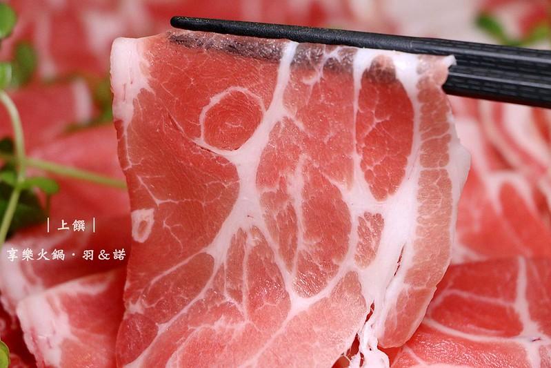 上饌享樂火鍋泰山涮涮鍋35