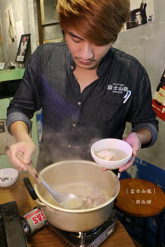 東區燒肉富士山龍101