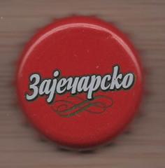 Serbia 1.. (1).jpg (danielcoronas10) Tags: 3ajeyapcko eu0ps196 ff0000 crpsn073